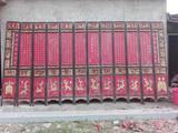 zhang1098