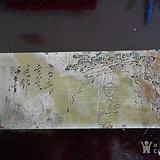 清代老黄寿山石灵猴大扁镇纸