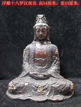 翠玉阁藏品
