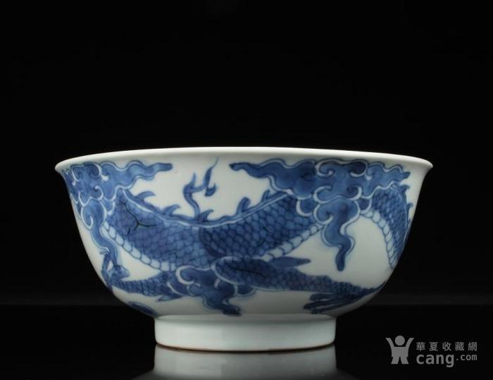 青花瓷 龙 碗