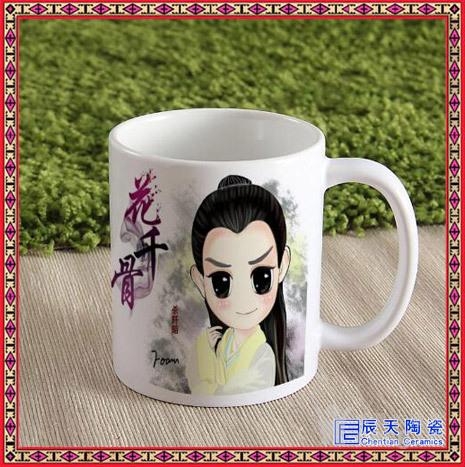 定制陶瓷马克杯强化瓷水杯 王者荣耀同款杯订做图案刻字logo