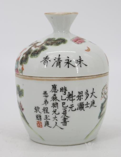 清晚期粉彩文王纳贤图糖罐