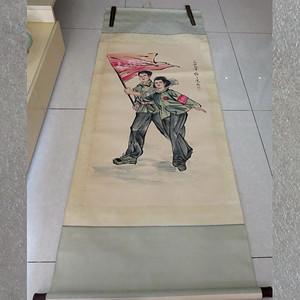 杨之光文革画 红色收藏画