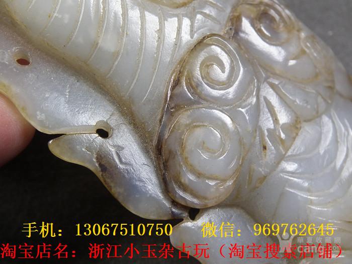 老和田青白玉带沁莲花背光送子观音大摆件图12