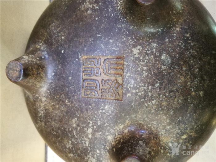铜双耳香炉