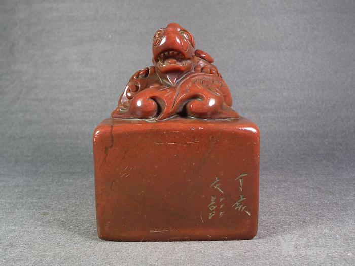 老红寿山石卧兽方形大印章图1