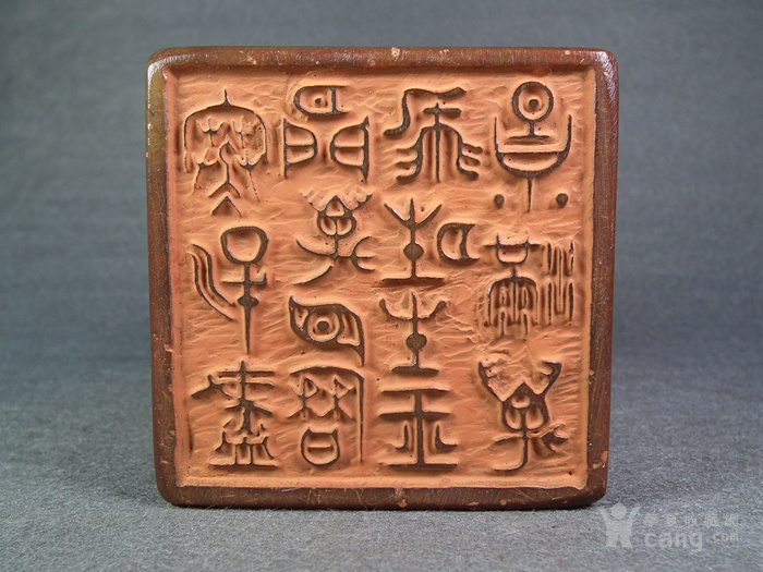 老红寿山石卧兽方形大印章图4
