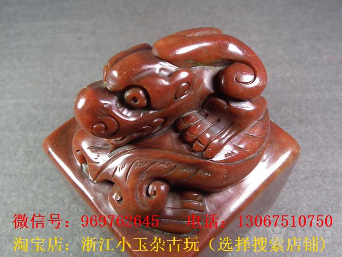 老红寿山石卧兽方形大印章图12