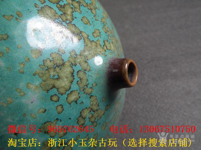 绿釉窑变束腰小口瓶图11