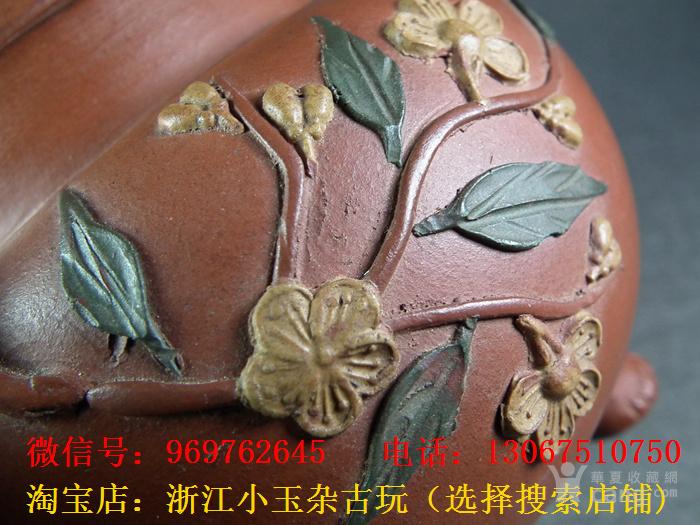 红泥紫砂堆塑花卉仙桃三足大茶壶图12