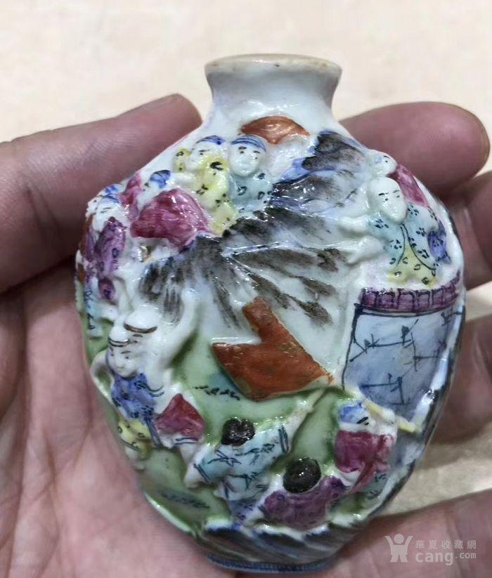 清代麒麟青花瓶