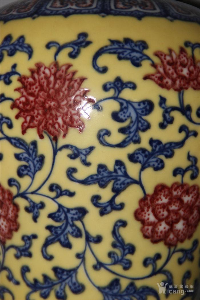 黄釉青花缠之花加彩梅瓶