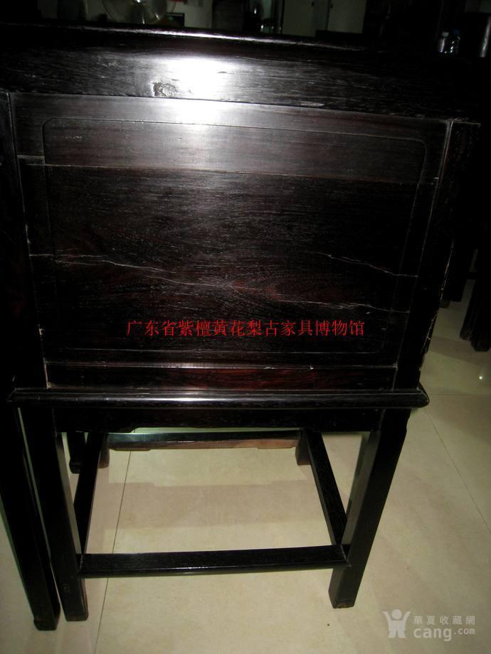 特价清代印度小叶紫檀屏背椅