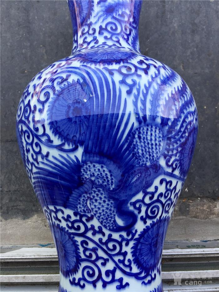 青花龙凤纹赏瓶