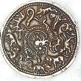 清代直径4.3厘米铜九宫牌一个