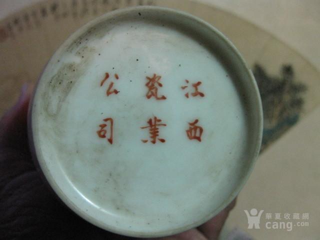 民国刘雨岑绘瓶。高23厘米