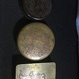 三个铜墨盒