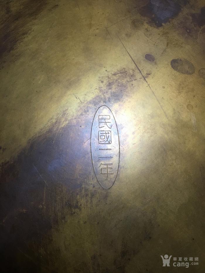 民国二年款铜浮雕赏盘图5