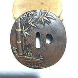 民国时期人物竹子铜剑格一个