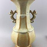 双耳黄釉开片瓷瓶A4657