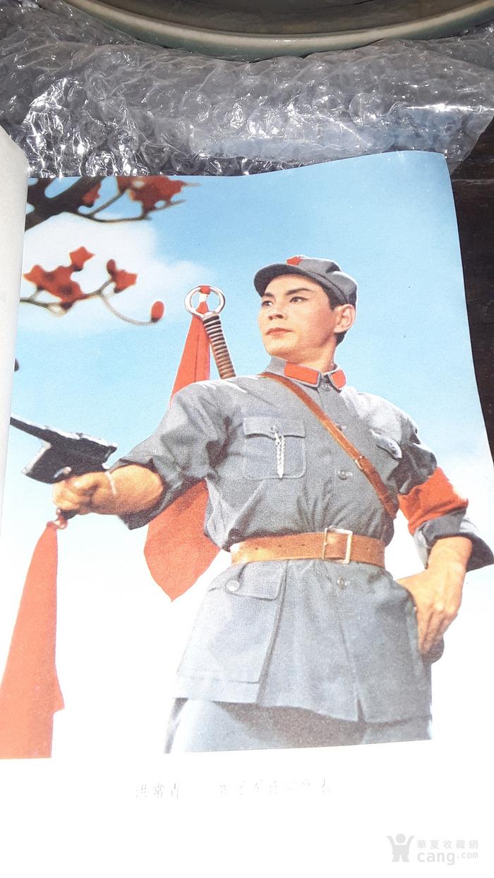 红色娘子*话剧本