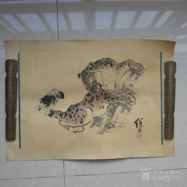 刘继卣的画  刘继卣的画老虎