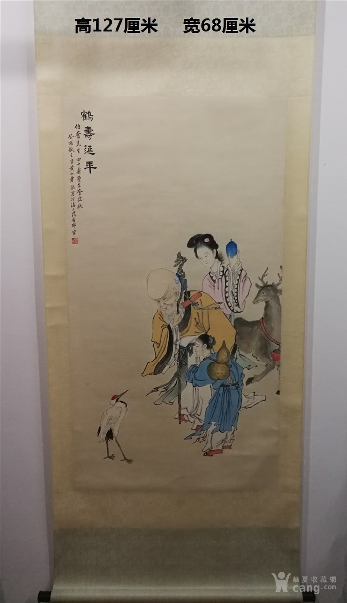 黄山寿鹤寿延年图