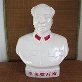 毛主席瓷像 唐山瓷毛主席像 红色收藏