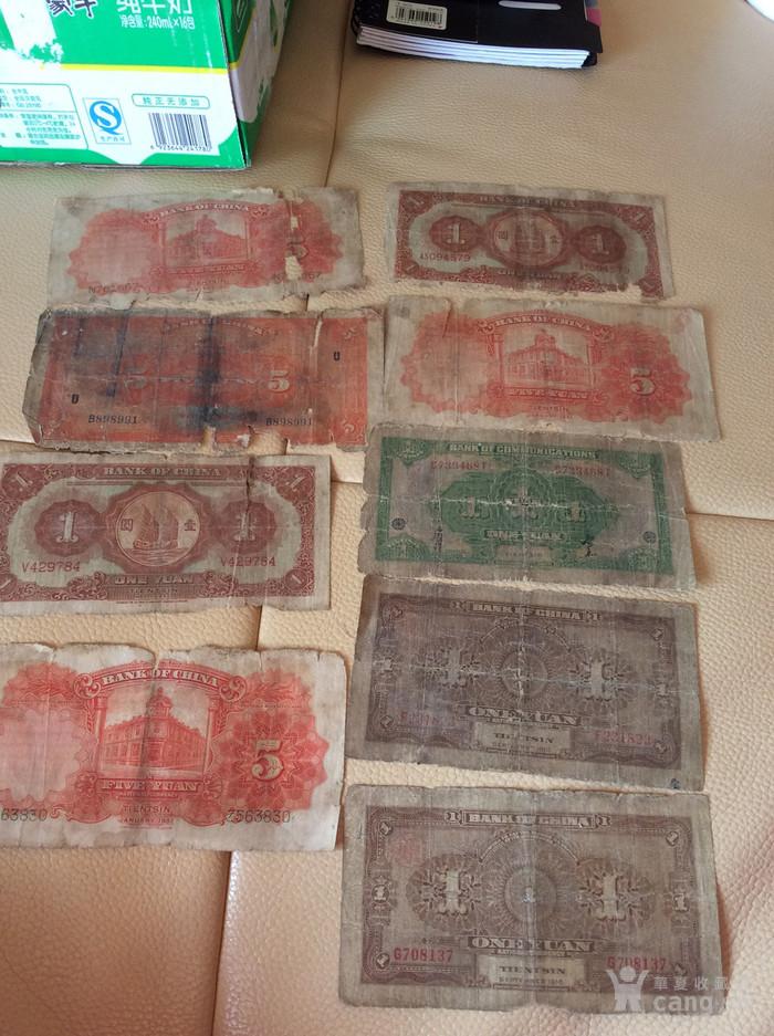 民国纸币一些,有稀有版
