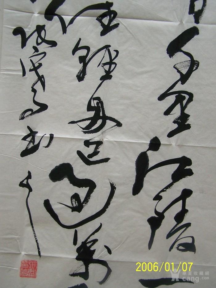 张骞行书 张骞行书价格 张骞行书图片 来自藏友人长久 字画 cang.com