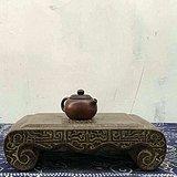 清代浮雕工艺精致石头茶桌