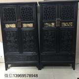 鑫宝斋99