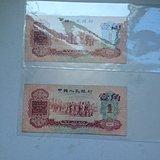 1960年 枣红一角 全品两张 包真