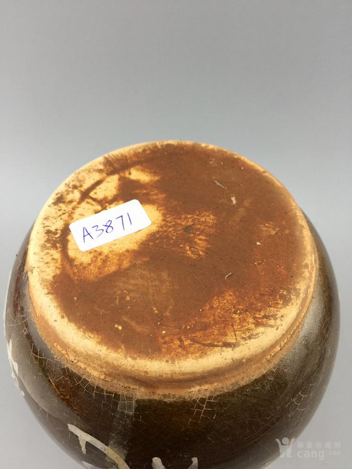 黄釉开片瓷壶A3871图6