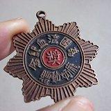 老的军功荣誉奖牌