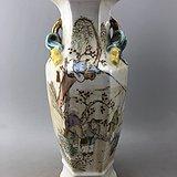 粉彩老人瓷瓶A5619