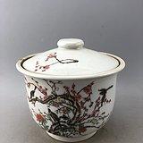粉彩梅花瓷罐A5517