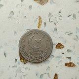 巴基斯坦硬币1048