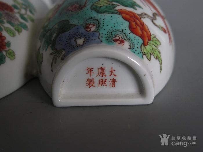 康五彩花鸟连体瓶