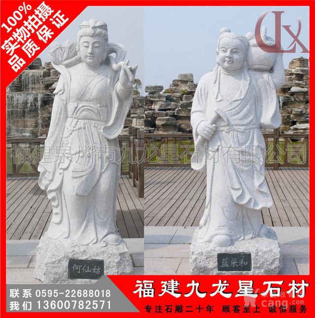 石雕八仙 雕刻八仙过海雕塑 青石八仙园林人物雕塑