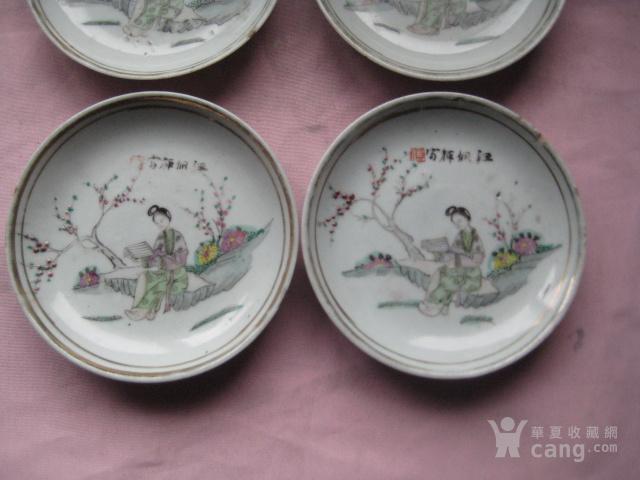 民国大名家汪佩辉的桃花美女小瓷盘4个