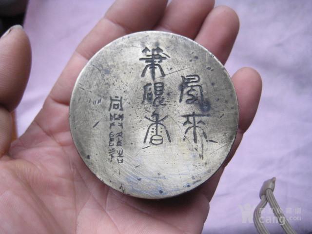 一个做工精细雕刻精美的厚重的白铜墨盒