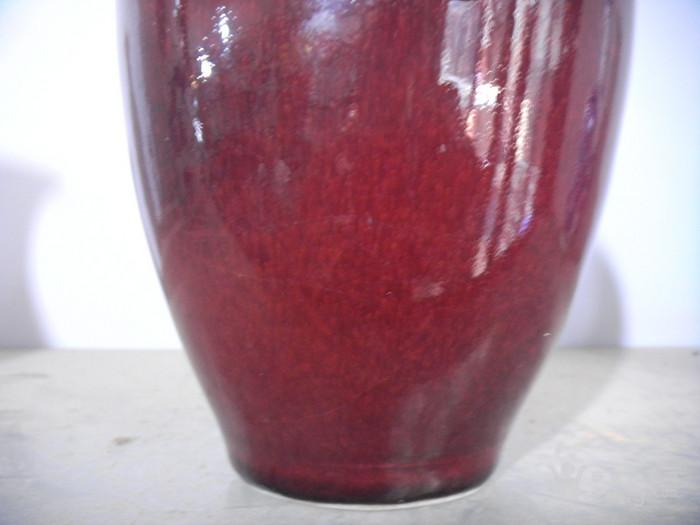 郎窑红赏瓶