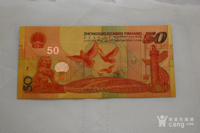 全新纪念钞