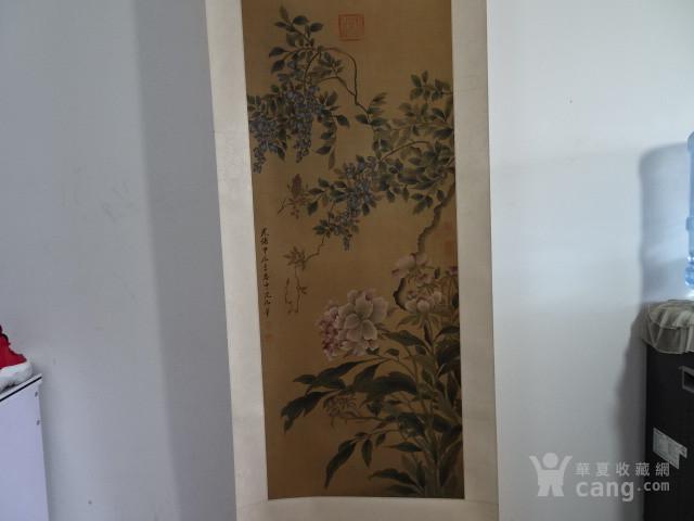 清代慈禧花卉图