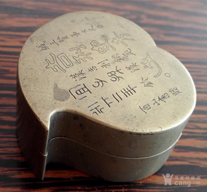 桃形墨盒 造型灵巧
