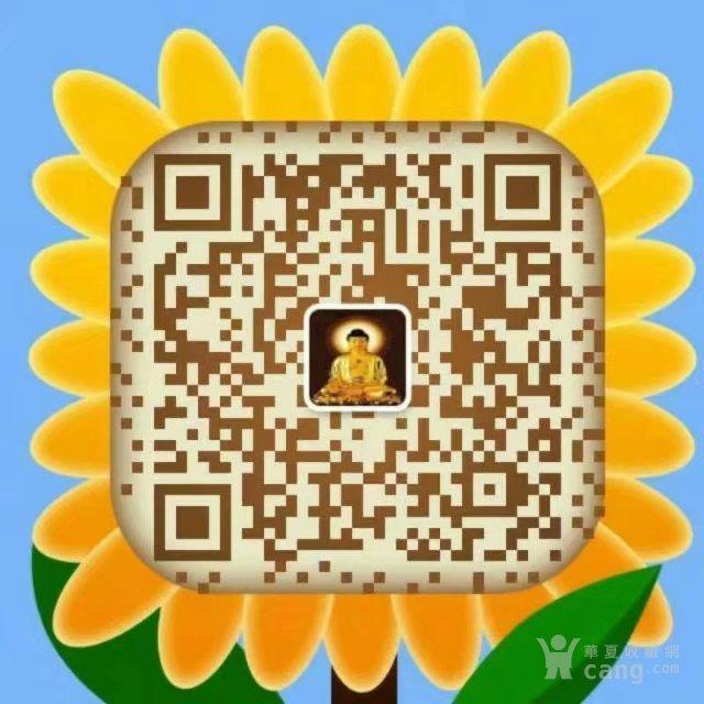 和田白玉朱雀瑞兽佩5.0X5.0X1.9厘米52克
