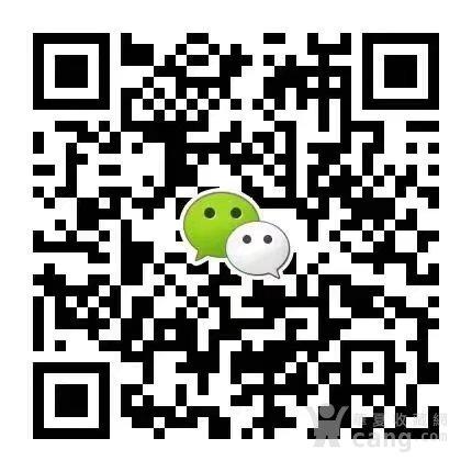 和田玉13.2X4.1X0.8厘米