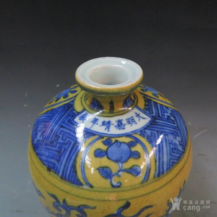 黄底青花龙凤纹梅瓶