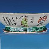 清晚期粉彩无双谱海棠碗,口径22x17cm,高6.4cm